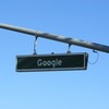 Google Street Sign By Miss P