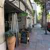 Empty Streets Palo Alto CA Take Out Corona COVID 19 By Miss P