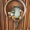Pokey Park Red legged Frogs Lucile Packard Childrens Hospital Stanford LPCH Stanford Palo Alto By Miss P